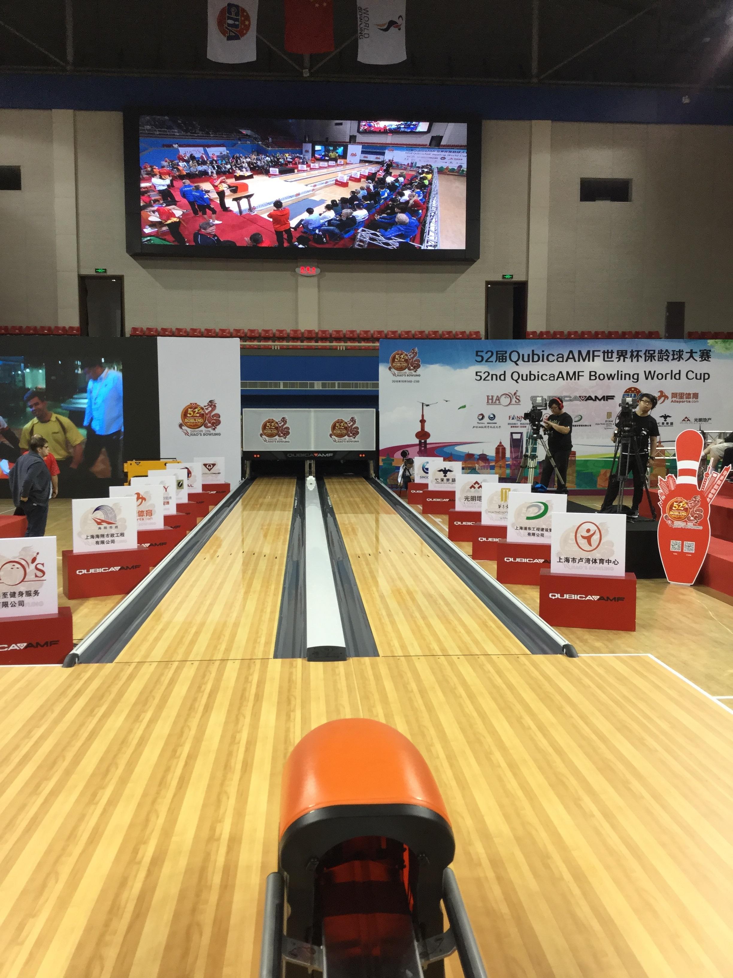 2016 Bowling World Cup Award Winners Qubicaamf